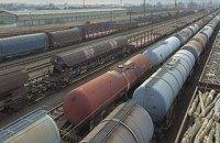 """""""Укрзалізниця"""" підвищить тарифи на вантажні перевезення, - Лещенко"""