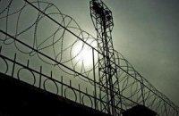 З колонії в Чорнухиному втекли 340 ув'язнених