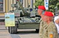 В центре Киева открылась выставка украинского вооружения и военной техники