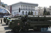 Ракетна програма України: перспективи і проблеми