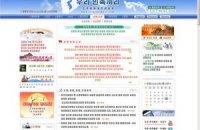 Официальная страница Северной Кореи стоит 15 долларов