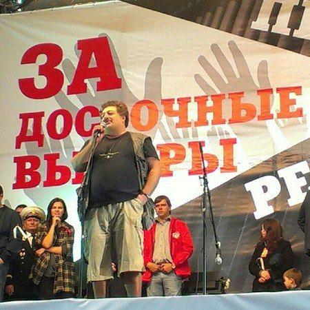 Дмитрий Быков выступает на Сахарова