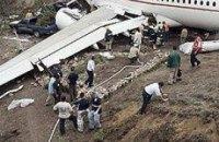 На Ямайке разбился пассажирский самолет American Airlines