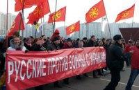 """У Москві обшукують квартиру організатора акції """"Російський марш"""" проти війни з Україною"""