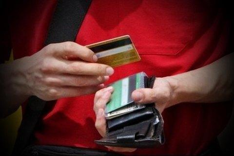 Українці почали ще частіше використовувати безготівковий розрахунок, - НБУ