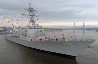 В Черное море направляется американский ракетный эсминец