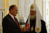Зюганов назвав свинством запитання, чому комуністи почали підтримувати православ'я