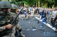 МВД: столкновения в центре Киева завершились
