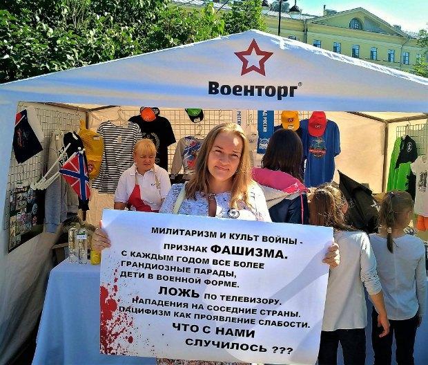 Антивоенный пикет на День ВМФ РФ