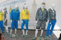 Нова форма українських олімпійців: гейші, індіанки й африканські мотиви
