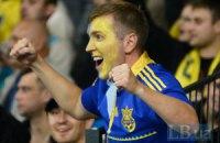 ФИФА приостановила решение о дисквалификации Украины