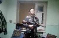 """Боевик """"ДНР"""" пытался создать террористическую группу в Сумской области"""