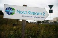 """Nord Stream 2 AG заявила про завершення прокладання труб першої нитки """"Північного потоку-2"""""""
