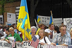"Українська діаспора в США виступила проти ""мовного"" закону"