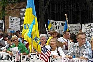 У США представники діаспори потоптали портрет Януковича