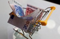 Евро исполнилось 10 лет