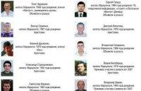 В МВД назвали имена зачинщиков прошлогодних беспорядков в Мариуполе