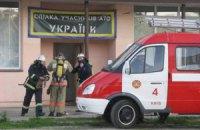 В Киеве на Жилянской в офис волонтеров бросили коктейль Молотова