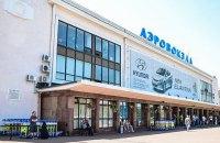 """Из Одесского аэропорота эвакуировали 400 человек из-за сообщения о """"заминировании"""""""