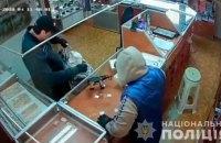 В Черновицкой области задержали грабителей ювелирного магазина