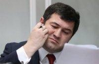 Суд арестовал 300 тыс. долларов Насирова на счетах в Великобритании
