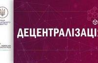 Нові можливості Львівщини