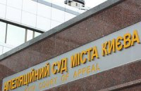 Власенко: Тимошенко, скорее всего, привезли на суд
