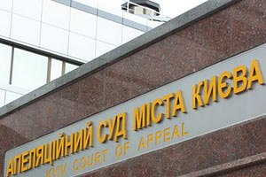 Суд признал законным второй арест Тимошенко