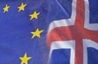 Исландия подала заявку на членство в ЕС
