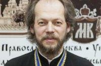 Український священик звернувся до росіян: жодної боротьби в Києві проти росіян немає