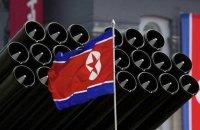 Южная Корея задержала второй танкер с нефтью для КНДР
