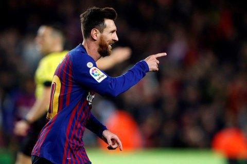 Мессі встановив черговий рекорд іспанської Ла Ліги