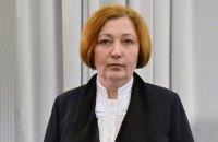 Головою апеляційної палати Антикорсуду стала суддя з Черкаської області