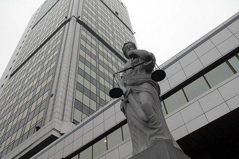Глава ГСА просит премьера выделить почти 155 млн грн на борьбу с коронавирусом в судах