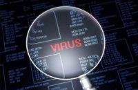 Россияне обнаружили вирус, собиравший данные в странах Ближнего Востока