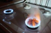 У 2016 році споживання газу в Україні скоротилося на 2%