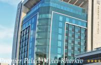   Гостиница Харьков: почему именно «четыре звезды»?