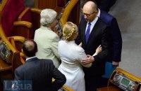 Яценюк об отношениях с Тимошенко: я на нее не обижаюсь