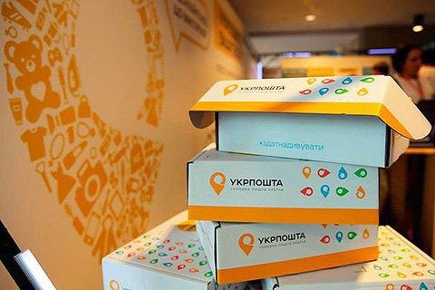 """""""Укрпошта"""" відкрила доставку для замовників торгів на ProZorro в тестовому режимі"""