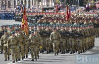 Зеленський присвоїв почесні найменування вісьмом підрозділам ЗСУ, Нацгвардії і Держприкордонслужби