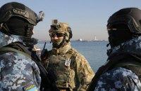 США передали українським морським прикордонникам спецобладнання
