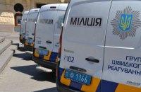 Райотделы милиции реформируют по примеру Самбора