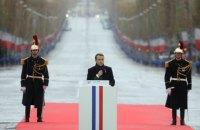 70 світових лідерів відзначили у Парижі століття закінчення Першої світової війни