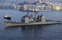 В Одесский порт зайдет с неофициальным визитом корабль ВМС США