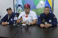 68 человек погибли при пожаре в венесуэльской тюрьме