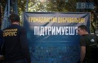 Рада намерена упростить получение гражданства иностранными добровольцами