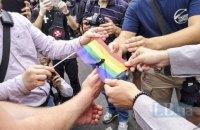 Противники Марша равенства собрались в центре Киева
