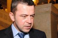 Депутат із групи Єремєєва заробив 96 млн гривень у 2014 році