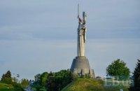 Украина разместит мемориал АТО на территории музея Второй мировой войны