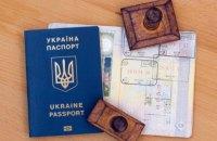 За полгода безвизовым режимом с ЕС воспользовались 355 тысяч украинцев